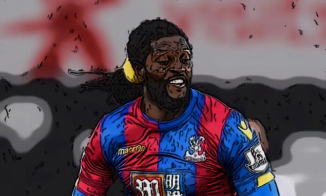 Fantasy Football Portal - Emmanuel Adebayor