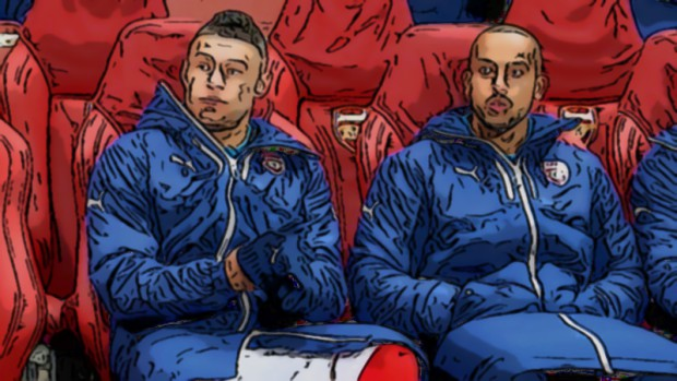 Fantasy Football Portal - Arsenal Bench